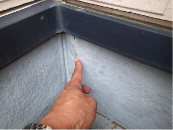 防水層の確認