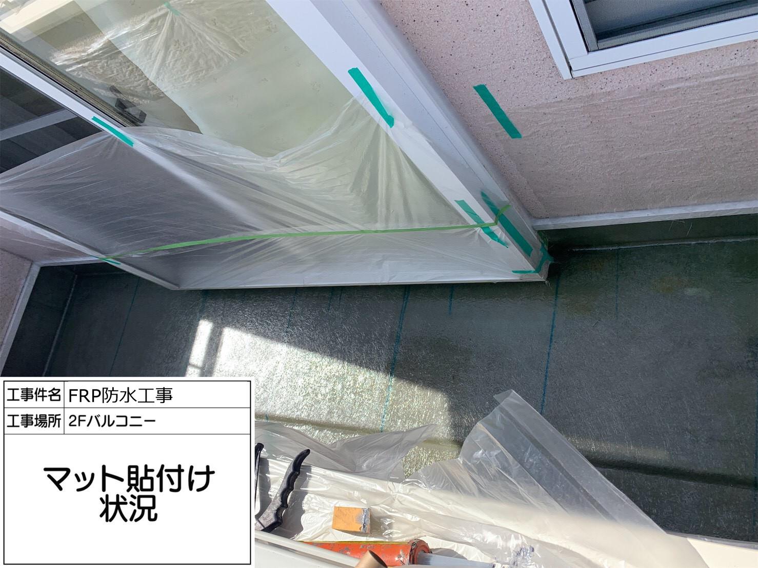 雨漏り修理のためのFRPガラスマット