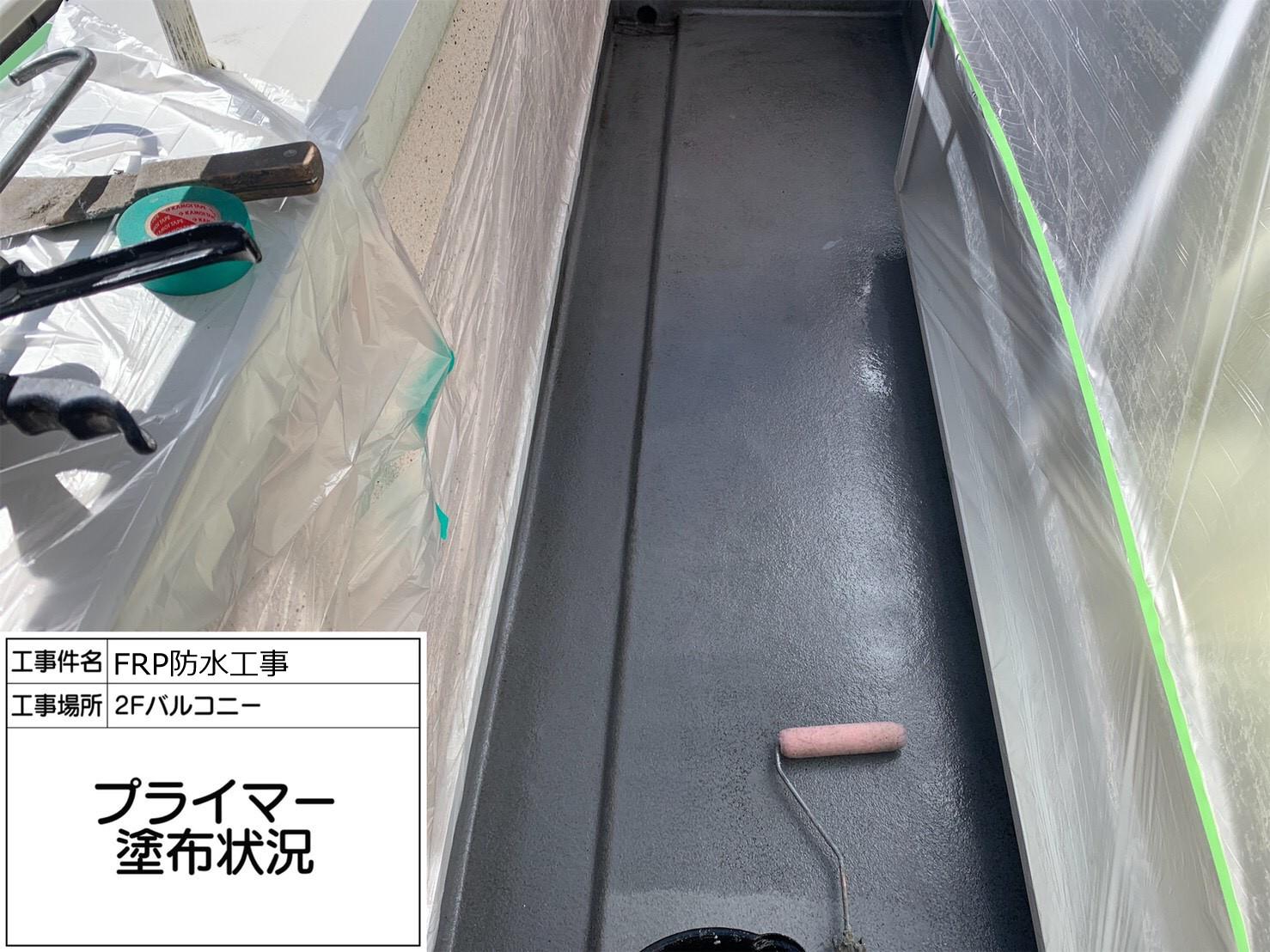 雨漏り修理 プライマー塗布