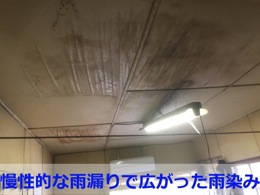 神戸市兵庫区 雨漏り発生!葺き替え工事が必要となった瓦屋根