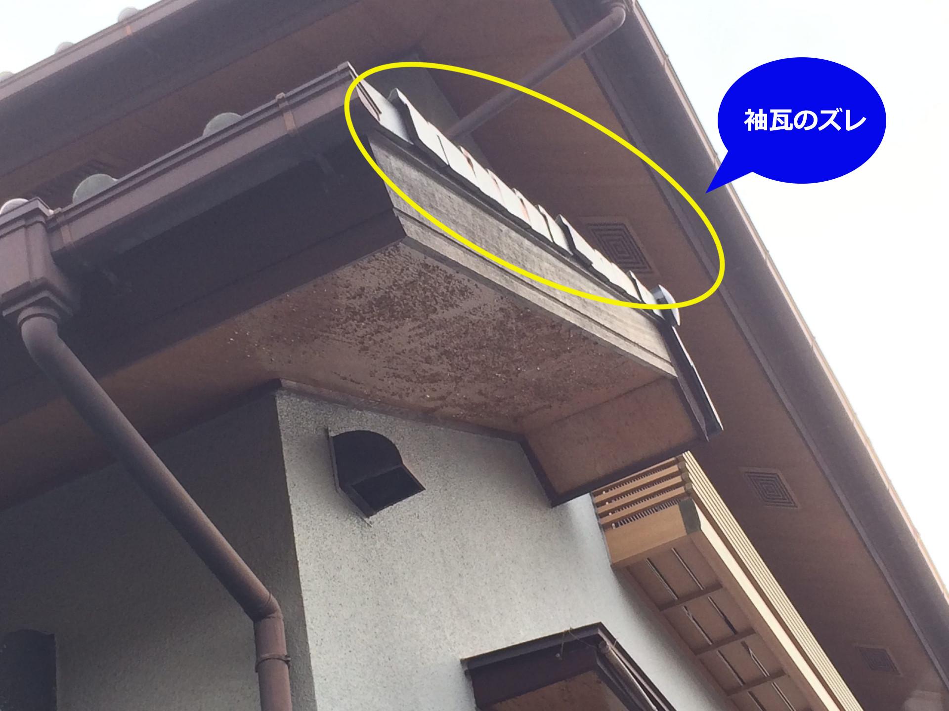 西宮市 部分的な屋根工事で効率のよい屋根メンテナンスを!