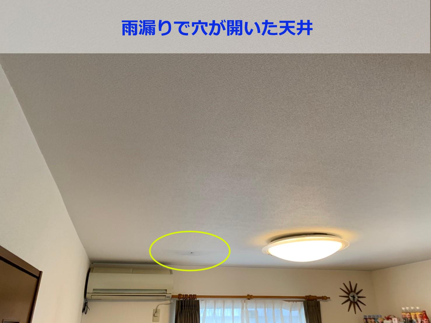 神戸市北区 雨漏り修理!コーキングとFRP防水工事で解決!