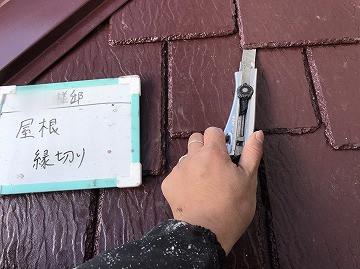 屋根塗装後の縁切り作業