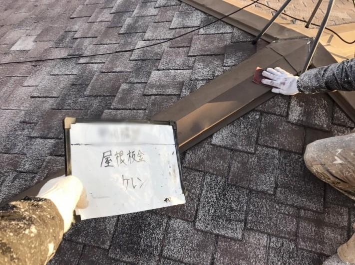 屋根のケレン作業中
