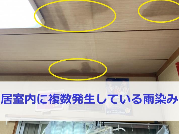 神戸市須磨区で屋根工事なら街の屋根やさん神戸店へ!