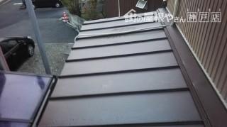下屋根カバー工事