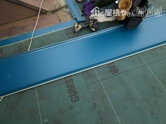 立平葺き 葺き替え