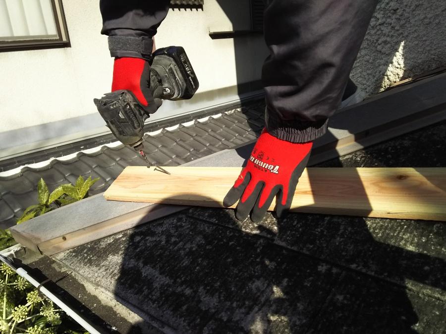 後に交換する棟に木を留めつけ、梯子を掛ける土台を作ります。