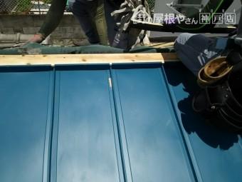 棟の仕舞い、貫板にエプロン板金を取付ます。