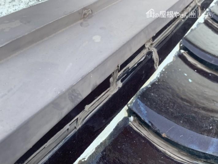 神戸市西区 雨漏り調査 熨斗瓦のラバーロック