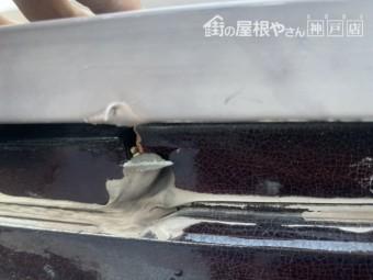 神戸市西区 雨漏り調査 熨斗瓦のラバーロックの隙間