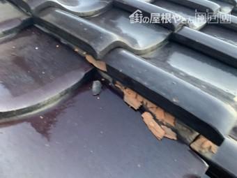 神戸市西区 雨漏り調査 地瓦の凍て割れ