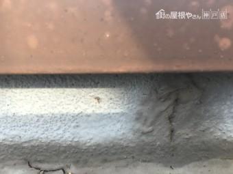 陸屋根のクラック