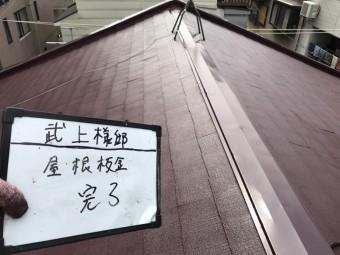屋根塗装完成!