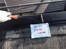 屋根塗装工事 板金上塗り