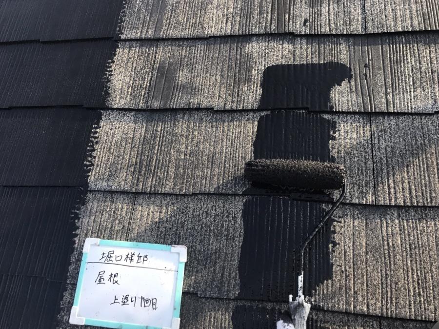 屋根塗装工事 屋根上塗り