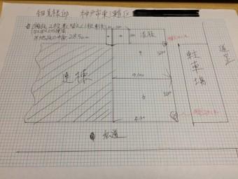 IMG_0615-1-columns2