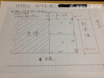 IMG_0615-1-columns2-overlay