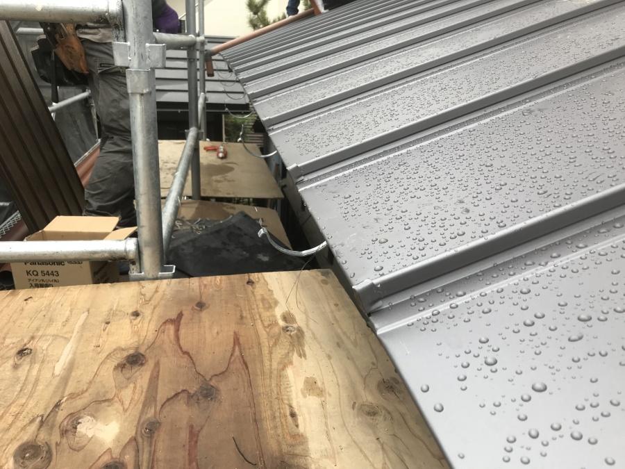 立平葺き完成。