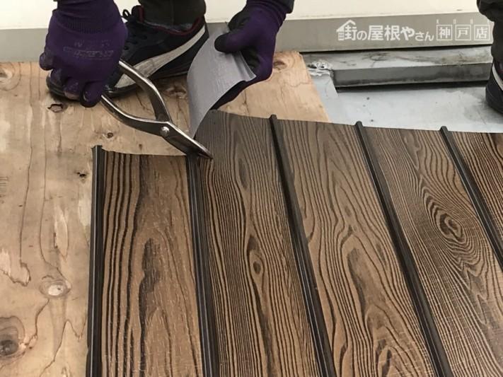 外壁材 ヨドプリント加工