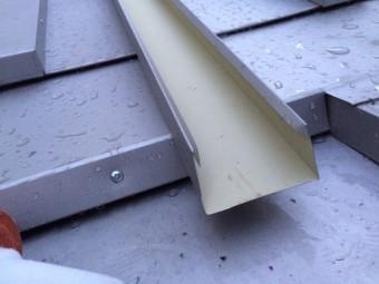 瓦棒の芯木部分にかぶせるキャップです。