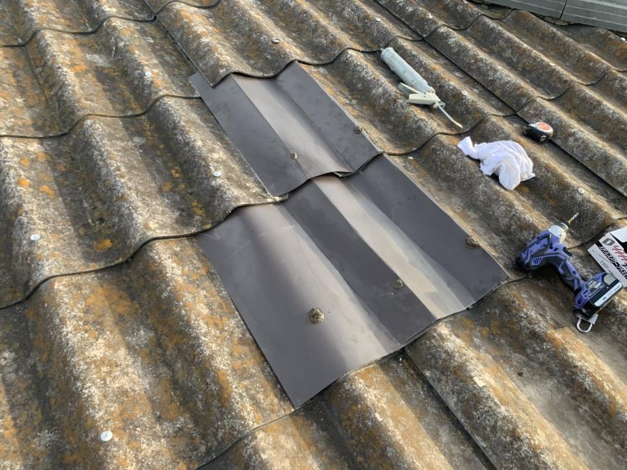 大和スレート葺き屋根 板金補修