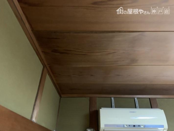 神戸市須磨区雨漏り箇所
