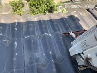 神戸市須磨区 雨漏り特定調査 かわらU屋根
