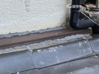 神戸市須磨区雨漏り個所直上の壁際の様子