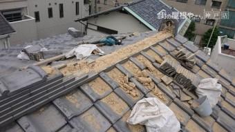 芦屋市 棟瓦の解体