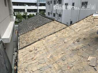 瓦、葺き土撤去後の屋根