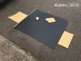 ガルバリウム鋼板 平板