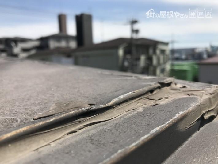 板金屋根のシールの切れ目