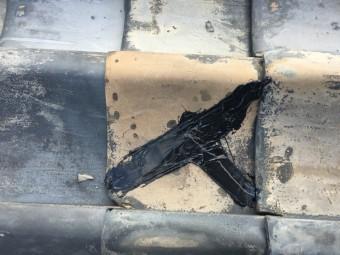 割れた地瓦の仮補修