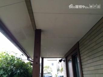 高圧洗浄後の玄関部軒天