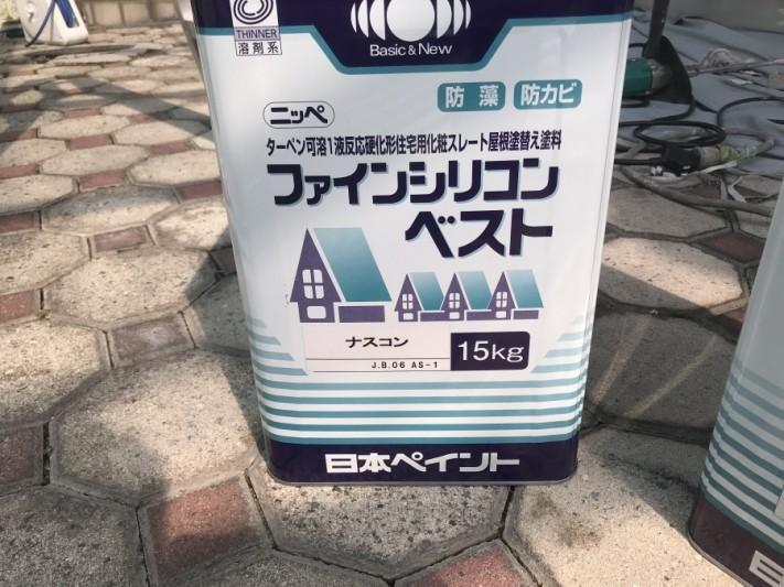日本ペイントファインシリコンベスト