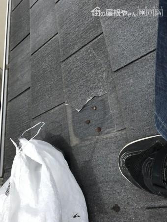一部割れて破損したスレートをシリコン補修