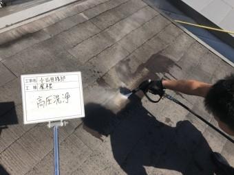 高圧洗浄の工程を始めます。