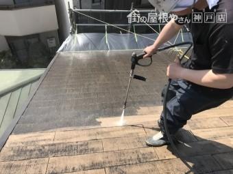 カバー工事前の屋根洗浄