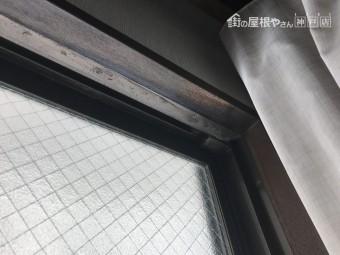3階窓サッシまわりの様子