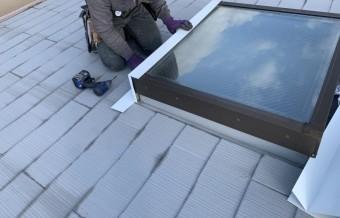 トップライト(天窓)の雨漏り修繕工事  トップライト下端の加工完了