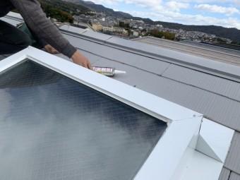 神戸市北区 トップライト(天窓)の雨漏り修繕工事  マスキングテープをはがしコーキングを仕上げます。
