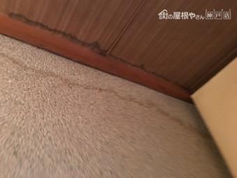 2階廊下天井の雨染み