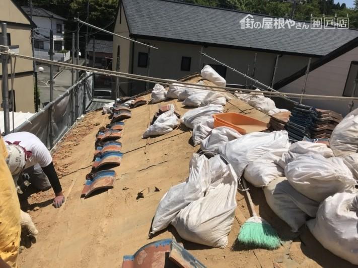 葺き土の撤去清掃
