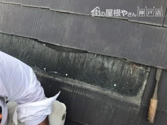 神戸市北区 コロニアル差替え 既存屋根材撤去