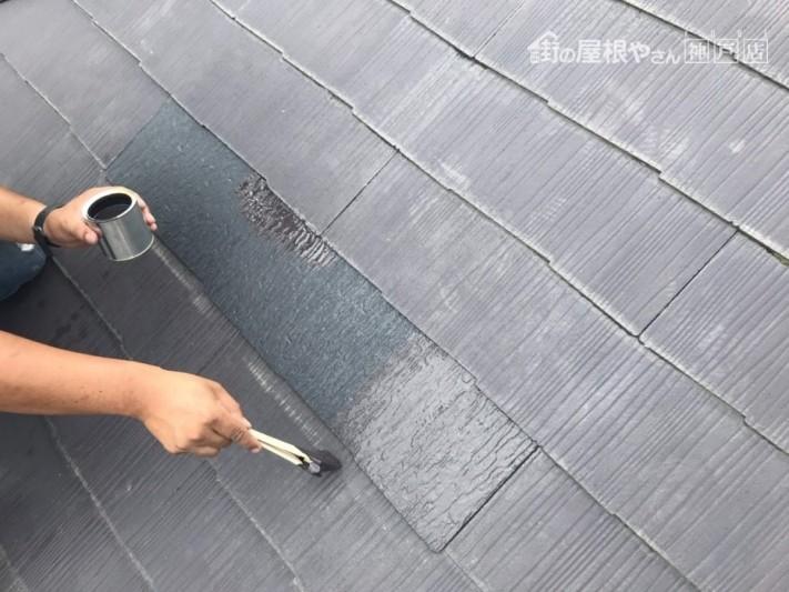 神戸市北区 コロニアル差替え タッチアップ塗装