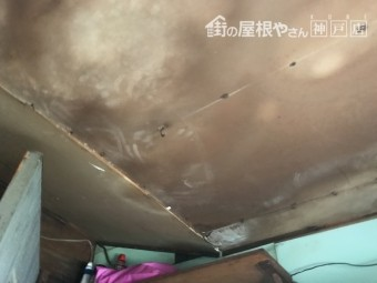 キッチン上天井雨漏り 雨漏り調査