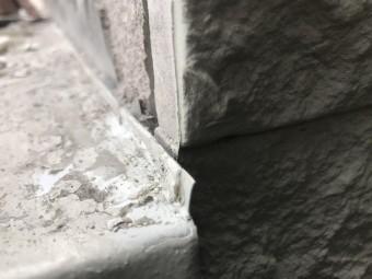 庇板金の立ち上げが小さすぎます。