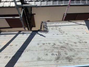 神戸市北区 屋根葺き替え 唐草・ケラバの役物施工