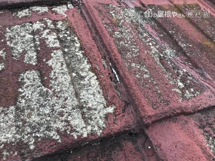 セメント瓦塗装後の縁切りされていない状態